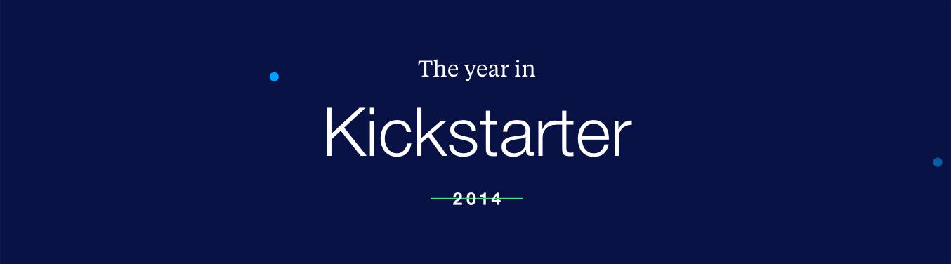 kickstarter_year